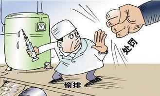 .jpeg286*475图片:绍兴严打环境犯罪 4年122人因污染环境被判刑
