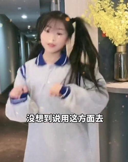 11岁农村女孩跳舞引网友喊话出道什么情况妈妈回应让人点赞