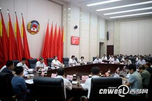 367*550图片:陕西省政协就 推进农村面源污染治理 进行月度协商