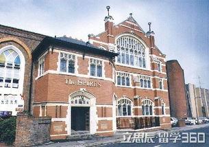 学院街:[862]伦敦大学国王学院