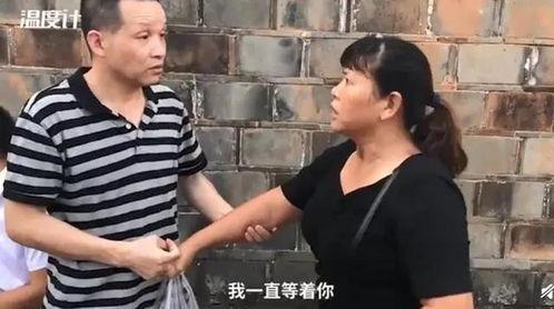 前妻宋小女张玉环的国家赔偿,我一分都不要
