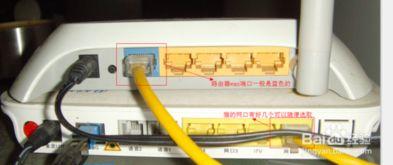 一个猫怎么连接两个无线路由器(一个光纤猫带两个无线路由器,怎么连接。。?)