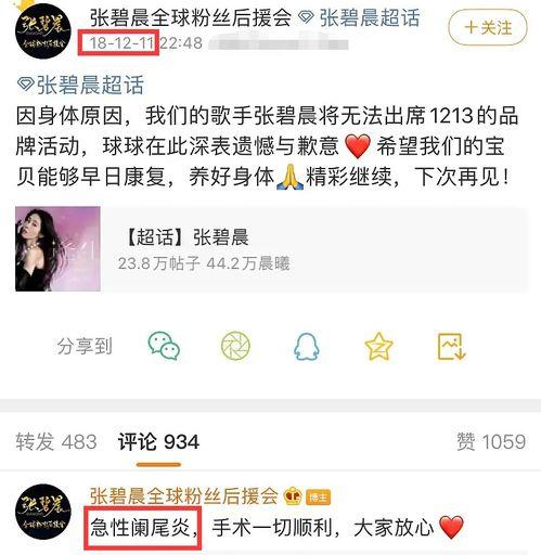 网爆华晨宇隐婚生子,跟张碧晨已有一岁孩子男方堂哥罕见出面回应