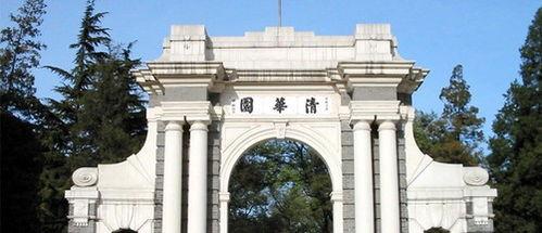 985北京大學有哪些