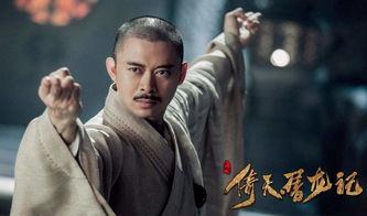 如何评价2019新版倚天屠龙记里樊少皇饰演的成昆