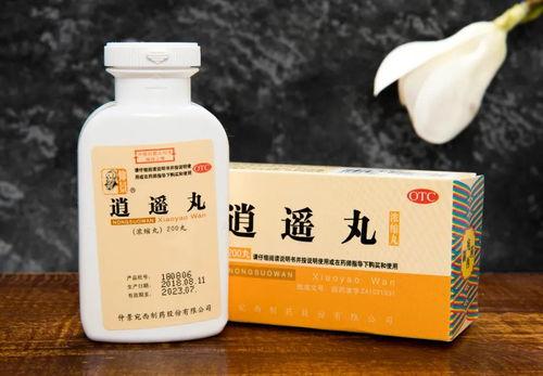治疗肝气郁结致乳腺疾病的中成药  肝气郁结吃什么中成药