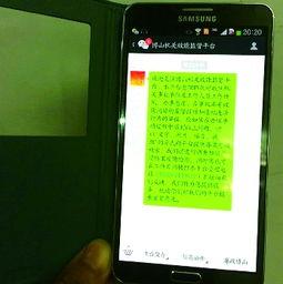 博山纪委监察局开通淄博第一个机关效能监督微信平台
