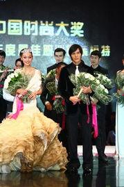 中国国际时装周落幕 2009中国时尚大奖隆重揭晓