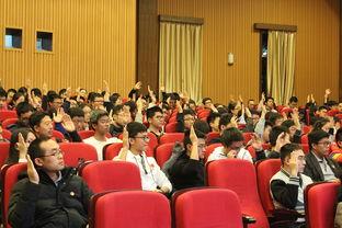 北京理工大学转专业条件如何查?