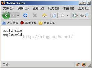 call_user_func_array()回调函数怎么使用