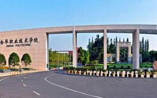 中国专科本科大学有哪些 自学考试