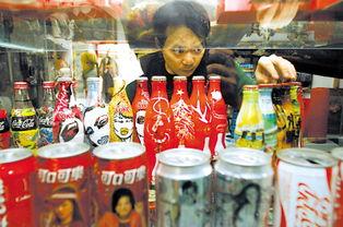买可乐是什么意思(我只有两块五却想买一)