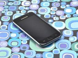 变身娱乐达人 最超值Android智能手机 8