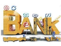 一般银行贷款利率是多少(中国银行贷款日利率是)