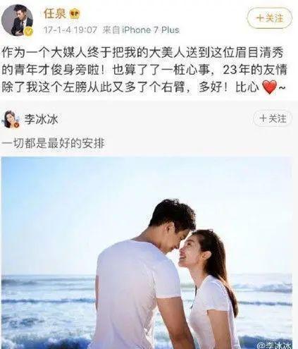 热门李冰冰分手,福原爱离婚,baby内涵黄晓明,于朦胧辟谣