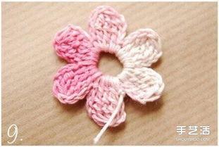钩针小花朵图解教程 六个花瓣装饰小花的钩法