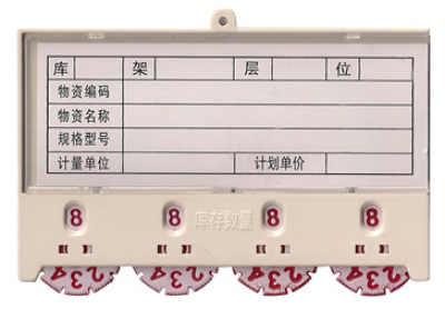 新闻 工正牌A型磁性材料卡出口衡阳工正牌磁性库位卡巴音郭楞工正牌磁性标牌
