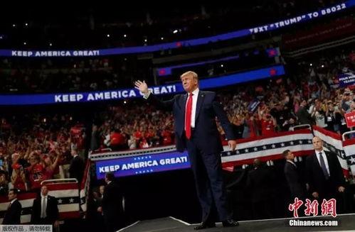 美国总统特朗普(图片来源:中新网)