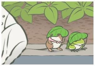 《旅行青蛙》游戏截图