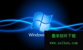 windows10专业版激活码分享