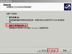 韩国VPN 美国VPN 香港VPN 台湾VPN 日本VPN