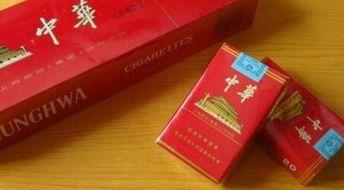 硬中华进价多少钱一条(中华烟价格表 中华烟草多少钱一条 2014年中华价格)