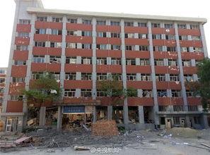 兰州大学宿舍楼外发生爆炸