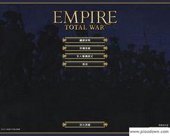 帝国全面战争图文攻略