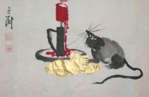 1972年属鼠命中缺什么(1972年五行属什么缺是什么)