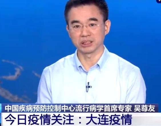 吴尊友解读:武汉北京大连的疫情发现同一问题】您的浏览器不支持video标签,不是触屏设备吗