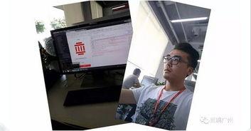 一封来自广州HTML5培训马同学的学习感悟