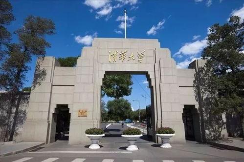 清华大学经济与金融专业