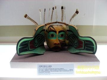 木雕印第安人面具:1973年10月,加拿大总理特鲁多赠中国国务院总...