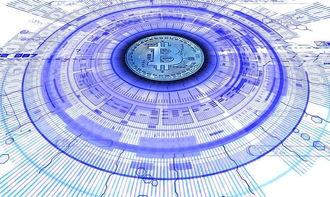 比特币是基于区块链技术产生的一种数字货币,而区块链的一大特征