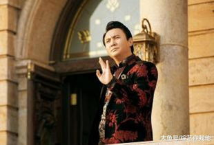 综艺你我他由沈腾,宋芸桦,张一鸣等人主演的电影西虹市首富如今