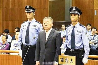 中国第一汽车集团公司原董事长徐建一出庭受审.