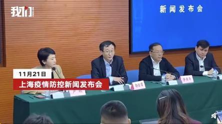 上海浦东医院4015人被隔离目前情况如何