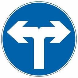 【交通标志:看懂这些才能少走弯路!少罚款!_新密正明新闻资讯】-汽车之家