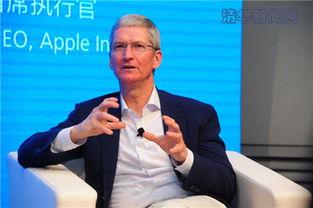 苹果公司ceo蒂姆库克与清华学生交流