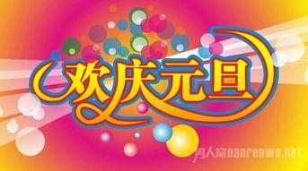新年祝福语英文版初中