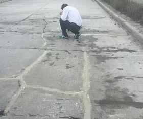 济宁水泥路面修补料厂家