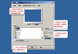如何设置桌面背景以Win7 XP为例 Win7中背景桌面无法自动播放幻灯片是什么原因如