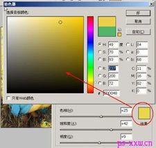 PS怎样给图片替换颜色