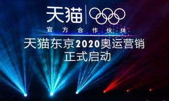 打响奥运创新营销第一战天猫正式启动2020东京奥运营销