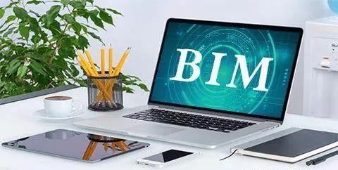 监理工程师考试BIM是几D