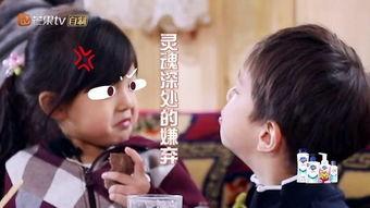 嗯哼反转要亲neinei,吴尊的回应获得网友大赞,这下刘畊宏尴尬了