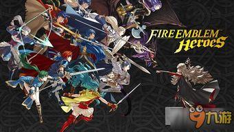 火焰之纹章 英雄 3月中旬追加技能继承 聚集万技化身最强角色