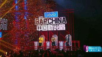 中国新说唱未播出已被泄漏全部,这是什么综艺新招数杏彩娱乐播报新