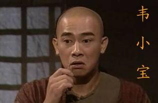 金庸的武林世界你不懂, 他的小说中有两个人不学无术, 却通吃天下