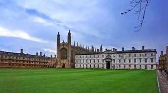2019年冬令营 英国剑桥大学商科背景提升营 学生